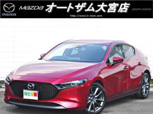 マツダ MAZDA3ファストバック XD Lパッケージ  展示車 360° BOSE TV