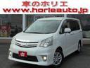 トヨタ/ノア Siレイッシュ フルセグナビ 両側電動ドア 新品フリップDM