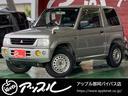 三菱/パジェロミニ X
