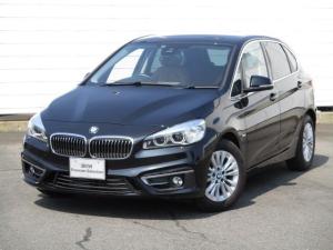 BMW 2シリーズ 218dアクティブツアラー ラグジュアリー 禁煙車 ブラウンレザー オートトランク 純正ナビ バックカメラ インテンジェントセーフティ LEDヘッドライト コンフォートアクセス
