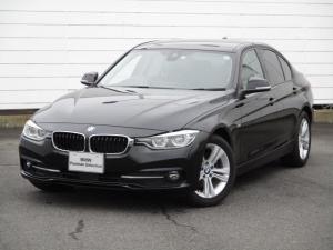 BMW 3シリーズ 320i スポーツ 禁煙車 ヘッドアップディスプレイ アクティブクルーズコントロール 17AW 純正ナビ ETC バックカメラ LEDヘッドライト コンフォートアクセス