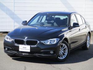 BMW 3シリーズ 320d 禁煙車 Bluetooth 純正ナビ ETC バックカメラ インテリジェントセーフティ アクティブクルーズコントロール パワーシート コンフォートアクセス 純正16インチAW