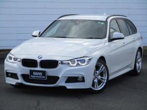 BMW 3シリーズ 320dツーリング Mスポーツ 禁煙車 純正ナビ バックカメラ リアPDC アクティブクルーズコントロール オートリアゲート インテリジェントセーフティ コンフォートアクセス 純正18インチAW LEDヘッドライト