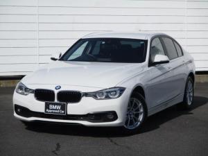 BMW 3シリーズ 320i 純正ナビ アクティブクルーズコントロール ETC Bluetooth インテリジェントセーフティ バックカメラ SOSコール 純正16インチAW