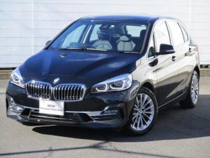 BMW 2シリーズ 218dアクティブツアラー ラグジュアリー 純正ナビ ETC ブラックレザーシート ヒーター バックカメラ アクティブクルーズコントロール ヘッドアップディスプレイ オートリアゲート LEDヘッドライト コンフォートアクセス 純正17インチAW
