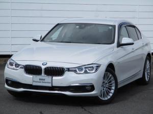 BMW 3シリーズ 320i xDrive ラグジュアリー 純正ナビ 地デジ バック・フロントカメラ ブラウンレザーシート シートヒーター Bluetooth アクティブクルーズコントロール パワーシート コンフォートアクセス LEDヘッドライト