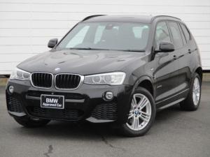 BMW X3 xDrive 20d Mスポーツ ブラウンレザーシート シートヒーター アクティブクルーズコントロール Bluetooth 純正ナビ 地デジ バックカメラ PDC インテリジェントセーフティ キセノンヘッドライト 純正18インチAW