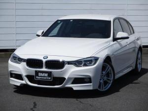 BMW 3シリーズ 340i Mスポーツ ワンオーナー 禁煙車 パドルシフト 純正ナビ 地デジ アクティブクルーズコントロール ヘッドアップディスプレイ ウッドパネル ブラックレザーシート シートヒーター LEDヘッドライト 純正18インチ
