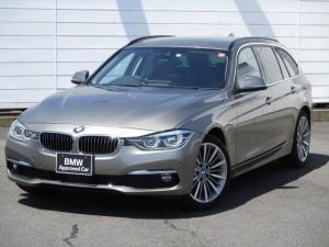 BMW 3シリーズ 320iツーリング ラグジュアリー 禁煙車 純正ナビ トップ・バックカメラ PDC ブラウンレザーシート シートヒーター アクティブクルーズコントロール ヘッドアップディスプレイ インテリジェントセーフティ オートリアゲート 18インチ
