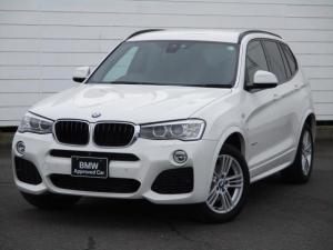 BMW X3 xDrive 20d Mスポーツ 純正ナビ 地デジ パドルシフト クルーズコントロール ウッドパネル トップ・フロント・バックカメラ Bluetooth オートリアゲート ハーフレザーシート 純正18インチアロイホイール