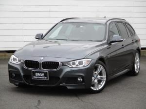 BMW 3シリーズ 320dツーリング Mスポーツ 純正ナビ ヘッドアップディスプレイ Bluetooth パドルシフト 禁煙車 バックカメラ リアPDC オートライト コンフォートアクセス 純正18インチAW