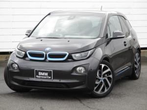 BMW i3 レンジ・エクステンダー装備車 純正ナビ ETC バックカメラ アクティブクルーズコントロール ハーフレザーシート LEDヘッドライト コンフォートアクセス 純正19インチアロイホイール インテリジェントセーフティ