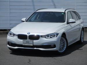 BMW 3シリーズ 320dツーリング ラグジュアリー 純正ナビ ETC ウッドパネル アクティブクルーズコントロール レザーシート シートヒーター バックカメラ Bluetooth F/RPDC 純正17インチAW LEDヘッドライト オートリアゲート