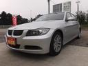 BMW/BMW 320i パワーシート HID CD 盗難防止システム