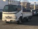 トヨタ/ダイナトラック ロングジャストロー