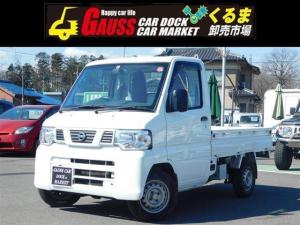日産 クリッパートラック SD 5速MT/パートタイム4WD/三方開/ETC
