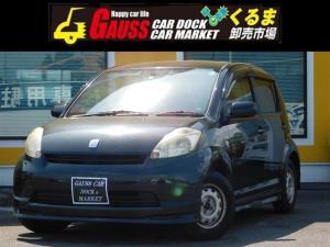 トヨタ パッソ X 電動格納ミラー 社外ナビ キーレス エアバッグ アルミ ABS エアコン パワステ 禁煙車