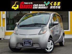 三菱 アイ S 走行3万キロ台 Wエアバッグ エアコン 電動格納ミラー ABS スマートキー