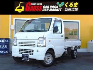 スズキ キャリイトラック KCエアコン・パワステ 4WD 三方開