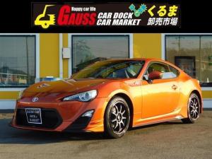 トヨタ 86 GT 社外AW 車高調 TRDリップスポイラー ETC シートヒーター Bカメラ LEDヘッドライト ABS ナビ オートエアコン スマートキ- イモビライザー 下取り車両高価買取実施中