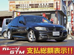 BMW 3シリーズ 320iMスポーツPKG後期MTスマートキーDVD視聴ナビ