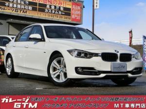 BMW 3シリーズ 320i スポーツ ターボ 6速MT DVD視聴可能バックカメラ付きHDDナビ クリアランスソナー アイドリングストップ スマートキー パワーシート HID AUX・USB・Bluetooth接続 ETC