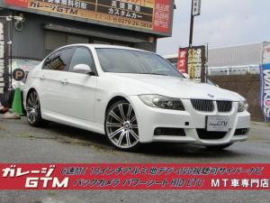 BMW 3シリーズ 320i Mスポーツパッケージ 6速MT M3ルック19インチアルミホイール フルセグ・DVD視聴可能サイバーナビ バックカメラ CD・SD・Bluetooth・USB・HDMI接続可能 パワーシート オートエアコン HID ETC