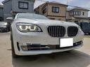 BMW/BMW アクティブハイブリッド7