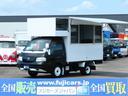 日産/バネットトラック 移動販売車 キッチンカー ケータリングカー フードトラック