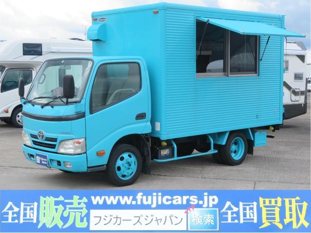 北は北海道、南は沖縄まで登録納車可能です! 移動販売車 キッチンカー 移動カフェ ケータリングカー フードトラック