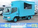 トヨタ/ダイナトラック 移動販売車 キッチンカー ケータリングカー