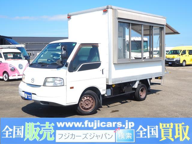 北は北海道、南は沖縄まで登録納車可能です! 移動カフェ 1800Wインバ-タ- シャッター付販売窓 換気扇 外部電源