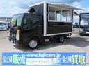 日産/アトラストラック キッチンカー 移動カフェ ケータリングカー 移動販売車