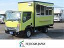 日産/アトラストラック 移動販売車 ケータリングカー キッチンカー フードトラック
