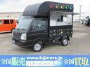 スズキ/キャリイトラック 移動販売車 キッチンカー ケータリングカー 移動カフェ