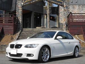 BMW 3シリーズ 320i Mスポーツパッケージ 純正18インチアルミ