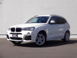 BMW X3 xDrive 20d MスポーツACC コンフォートアクセス