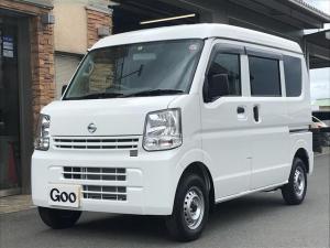日産 NV100クリッパーバン DX エアコン 運転席助手席エアバック 届出済未使用車