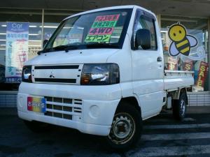三菱 ミニキャブトラック Vタイプ 4WD エアコン ラジオ