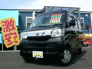 ダイハツ ハイゼットカーゴ クルーズ ワンオーナー フル装備 キーレス CD エアバッグ ABS タイミングチェーン