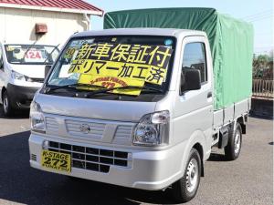 日産 NT100クリッパートラック DX エアコン・パワステ3方開 ETC 幌付き車 新車保証付