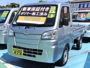 ダイハツ ハイゼットトラック スタンダード AC PS 【オートマ車】 届出済未使用車