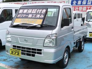 日産 NT100クリッパートラック DX エアコン パワステ 3方開 新車未登録 最新型