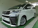 トヨタ/ヴェルファイア 2.5Z AエディションナビサンルーフETC