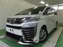 トヨタ/ヴェルファイアハイブリッド ZR