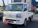 ダイハツ/ハイゼットトラック スペシャル農用パック エアコン 4WD