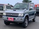 三菱/パジェロミニ リミテッドエディションVR 4WD
