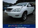 トヨタ/ハリアー 240G 4WD タイミングチェーン