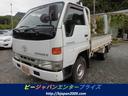 トヨタ/トヨエース ジャストローDX 5MT