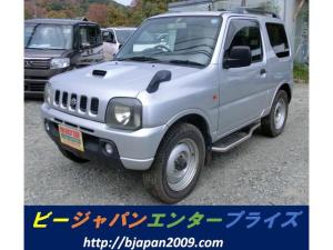 スズキ ジムニー XC 4AT パートタイム4WD タイミングチェーン